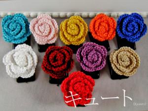 Kyuuto crochet