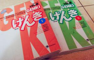 GenkiJACS part I