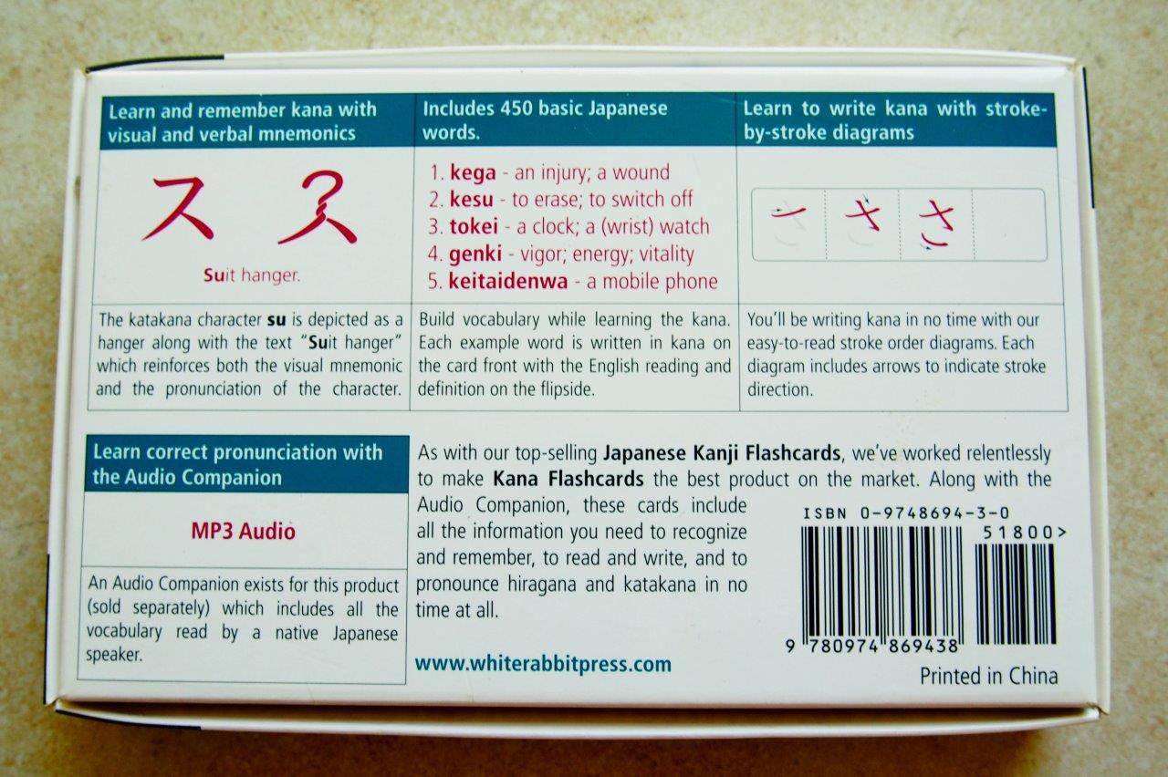 Japanse studieboeken: Kana