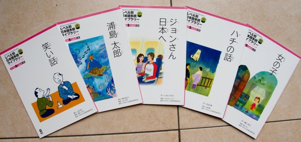 Japanese study books: Reading