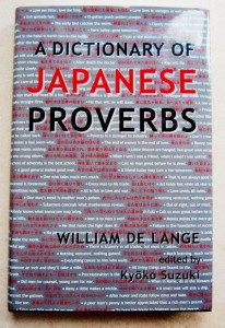 Japanese study books: Dictionaries