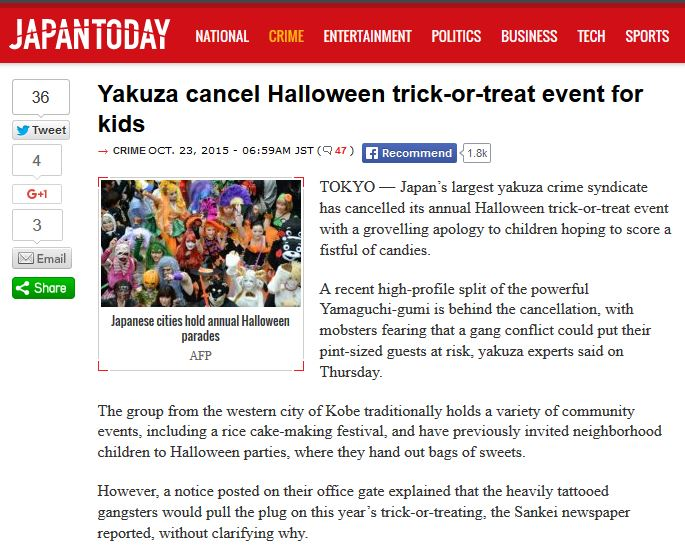 Halloween with the yakuza