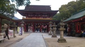 Daizaifu tempel