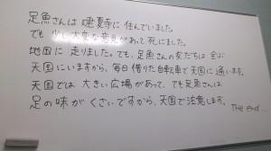 RANDOM PICTURES (FUKUOKA)