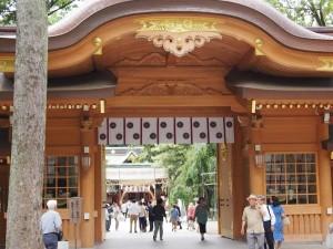 Fushu