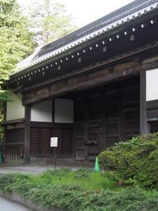 Japanese-N.-museum