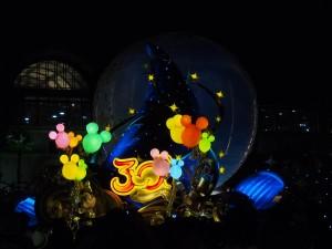 30-year DisneyLand