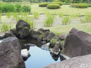 Emperial garden