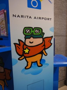 Narita mascot
